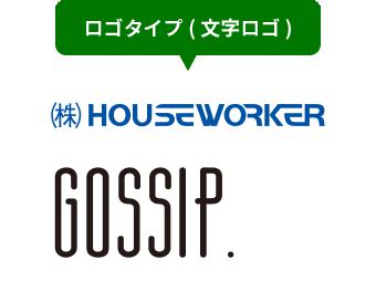 ロゴデザイン(文字ロゴ)