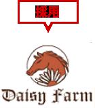 1万円プランの採用ロゴ作成実績