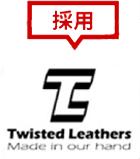 2万円プランの採用ロゴ
