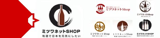 3万円プランの採用ロゴ