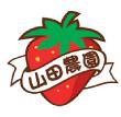 山田農業ロゴ作成実績