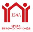 日本セラーズエージェント協会ロゴ作成実績