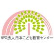 日本こども教育センターロゴ作成実績