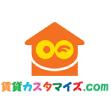 賃貸カスタマイズ.comロゴ作成実績