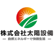 株式会社太陽設備ロゴ作成実績