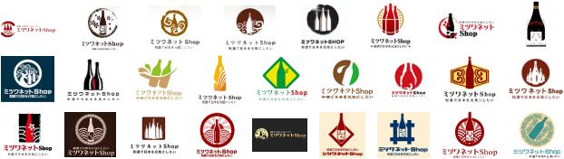 3万円プランのロゴサンプル